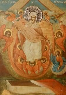 Der Gürtel der Gottesmutter / The Cincture of the Mother of God
