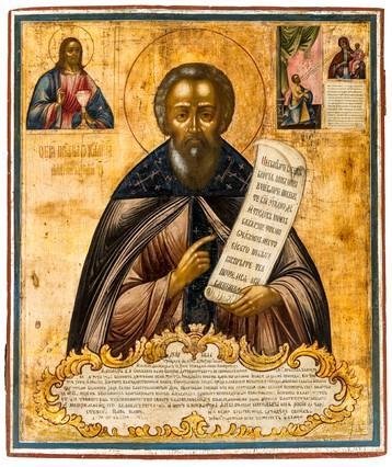 Eine Ikone des hl. Isaak als historisches Zeugnis russischer Geschichte / An Icon of St. Isaac as a historical document of Russian history
