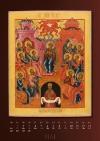 110701_ikonen_kalender.indd