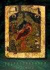 130605_ikonen_kalender.indd